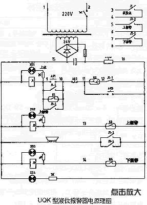 液位控制报警器电路原理图