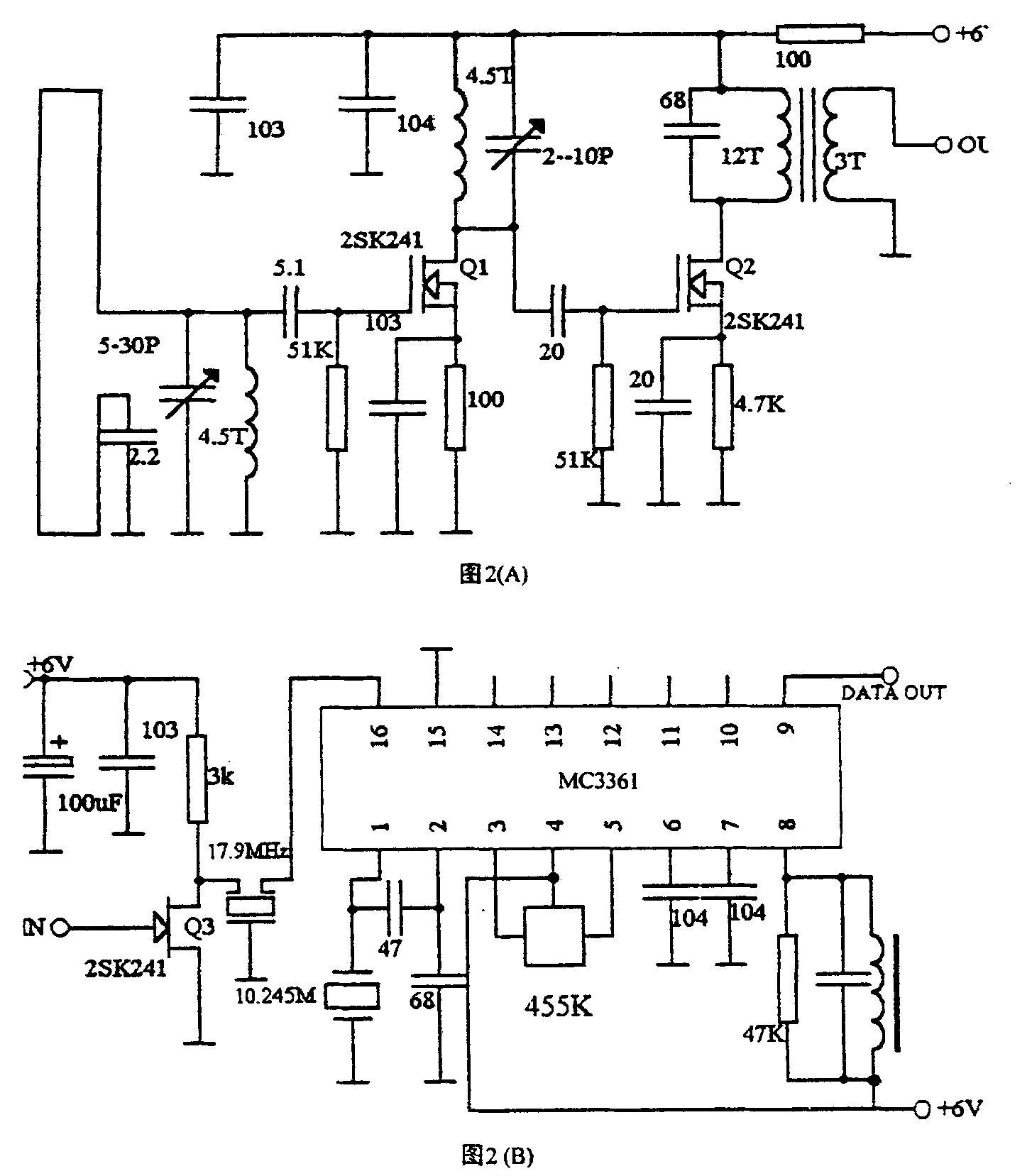 脚输入, 解调后传呼信息信号由(9) 脚输出到数据整形电路.