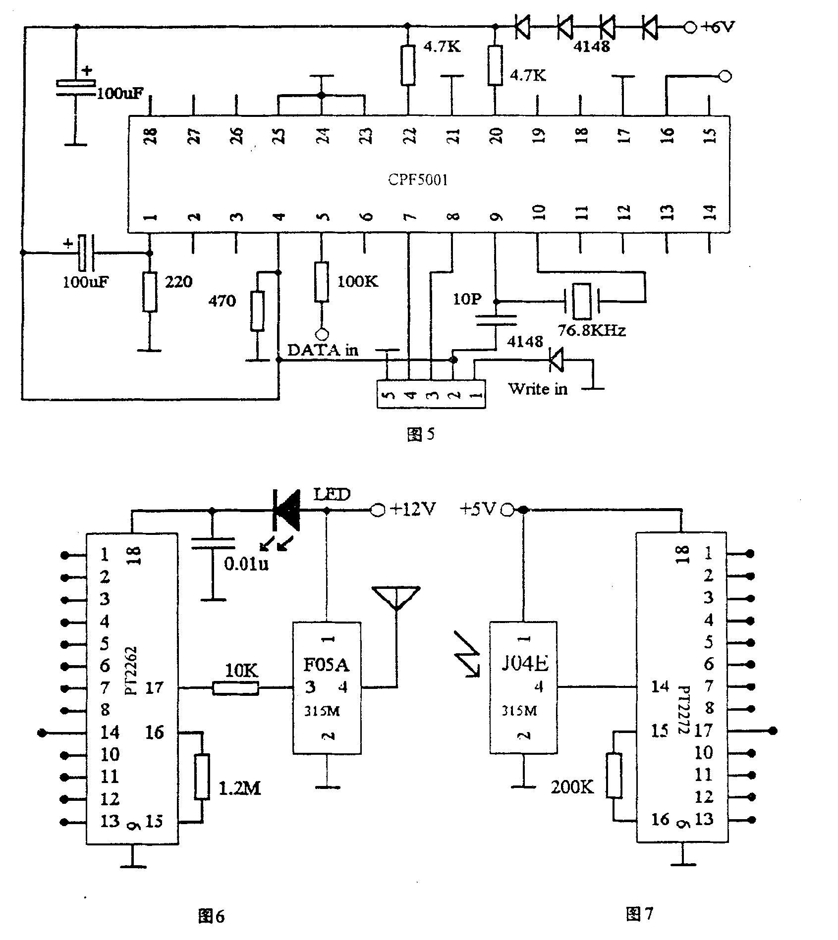 晶盾汽车防盗报警系统工作原理之二 图3 是远程汽车防盗报警系统数据整形电路, 采用六反相器集成电路CD4069, 整形后的数据由(8) 脚输出。  图4 是远程汽车防盗报警系统解码电路, 采用PH IL IPS 公司生产的POCSA G 码解码专用芯片CPF5001. (1) 脚是复位端, (9)、(10) 脚接时钟晶体, (7)、(8) 脚是数据输入、输出端(可将地址码和其他信息写入片内EEPROM ) 中, (5) 脚是整形后的脉冲数据输入端, (16) 脚是输出端, 如解码成功该脚输出高电平。 图5