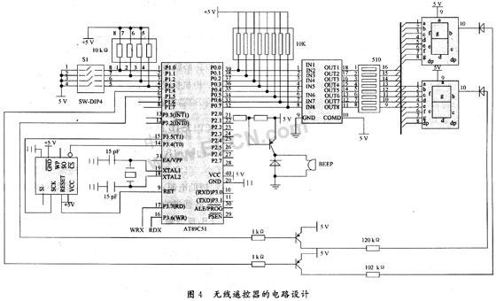 无线遥控器电路图